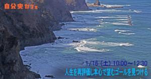 201601a_110213aIMG_9841-p